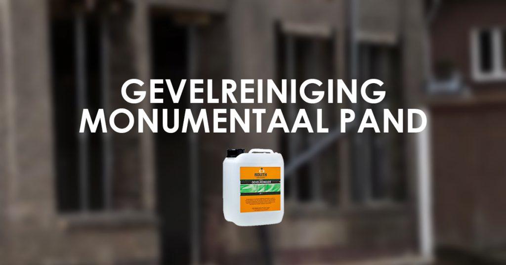 Rolith Gevelreiniger - reiniging monumentaal pand